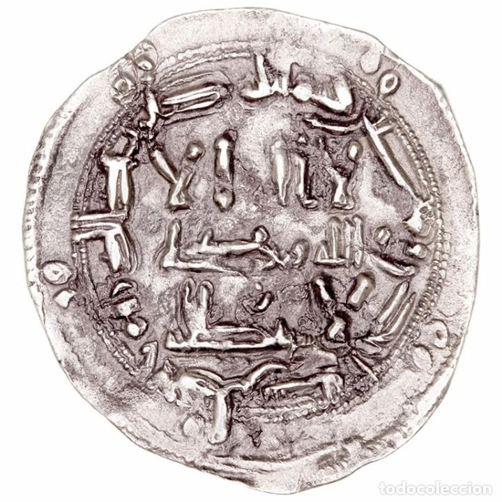 EMIRATO INDEPENDIENTE. AL HAKEM I. DIRHEM (201 H). CECA AL-ANDALUS (Numismática - Hispania Antigua - Hispano Árabes)