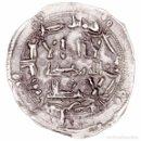Monedas hispano árabes: EMIRATO INDEPENDIENTE. AL HAKEM I. DIRHEM (201 H). CECA AL-ANDALUS. Lote 160272162