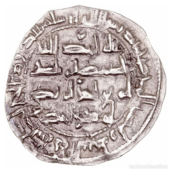 Monedas hispano árabes: EMIRATO INDEPENDIENTE. AL HAKEM I. DIRHEM (201 H). CECA AL-ANDALUS - Foto 2 - 160272162