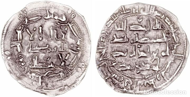 Monedas hispano árabes: EMIRATO INDEPENDIENTE. AL HAKEM I. DIRHEM (201 H). CECA AL-ANDALUS - Foto 3 - 160272162