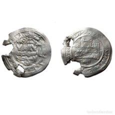 Monedas hispano árabes: DIRHAM DEL CALIFATO, AL HAKAM II 356 H, MEDINA AZAHARA(80-LM). Lote 160381313
