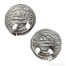 Monedas hispano árabes: HIXEM II, DIRHAM AL-ANDALUS 3¿? H.(95-LM). Lote 160382493