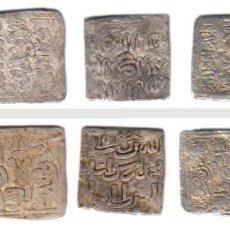 Monedas hispano árabes: HISPANO ARABE - LOTE 5 DIRHAM ALMOHADES. Lote 160808366