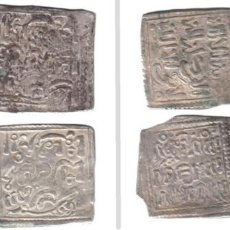 Monedas hispano árabes: ACUÑACIONES CRISTIANAS TIPO ALMOHADE. LOTE 4 PIEZAS. Lote 160808998