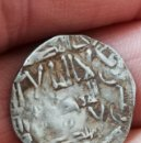 Monedas hispano árabes: DINAR HISPANO-ARABE. Lote 161009034
