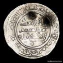 Monedas hispano árabes: CALIFATO DE CÓRDOBA MUHAMMAD II DIRHAM 1009 D.C. (399 A.H.) ESCASA.. Lote 161108660