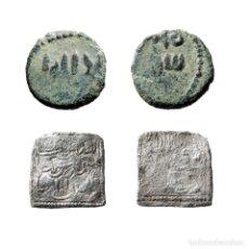 Monedas hispano árabes: DIRHAM ALMOHADE + FELUS. 45-LM. Lote 161918021