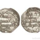 Monedas hispano árabes: EMIRATO, DIRHAM., 240H., AL-ANDALUS.. Lote 164156468