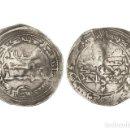 Monedas hispano árabes: EMIRATO, DIRHAM., 250H., AL-ANDALUS.. Lote 164156653