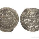 Monedas hispano árabes: EMIRATO, DIRHAM., 254H., AL-ANDALUS.. Lote 164156657