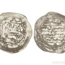 Monedas hispano árabes: EMIRATO, LOTE 4 MONEDAS DIRHAM., 240H (2), 254H Y 260H., AL-ANDALUS.. Lote 164156669