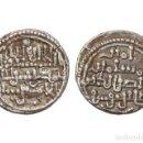 Monedas hispano árabes: ALMORÁVIDES, QUIRATE.. Lote 164156689