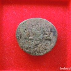 Monedas hispano árabes: 1 FELÚS, AL-ANDALUS, CALIFATO DE DAMASCO. Lote 165756346