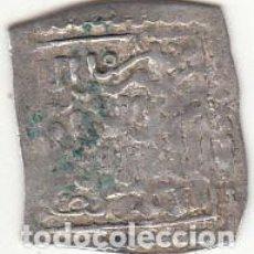 Monedas hispano árabes: 1/2 DIRHAM PERÍODO ALMOHADE. SIN FECHA. 15*16 MM. 0.90 GR. BC.. Lote 165873306