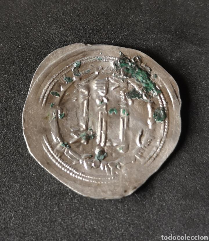 DIRHAM A CATALOGAR M. B. C (Numismática - Hispania Antigua - Hispano Árabes)