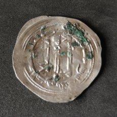 Monedas hispano árabes: DIRHAM A CATALOGAR M. B. C. Lote 165966142