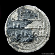 Monedas hispano árabes: QUIRATE - ALI IBN YUSUF -12MM / 0.83GR.. Lote 166437306