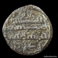 Monedas hispano árabes: QUIRATE - ALI IBN YUSUF - 11MM / 0.84GR.. Lote 166437978