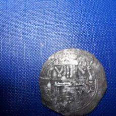 Monedas hispano árabes: BONITA MONEDA DE PLATA HISPANO ÁRABE DHIRMAN. Lote 167592162