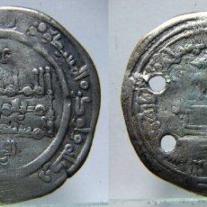 Monedas hispano árabes: MONEDA DE ABDERRAMAN III DIRHEM 307 H M.AZAHARA. Lote 171469970
