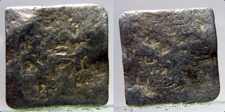 MONEDA HISPANO ARABE DIRHEM ALMOHADE S XII - XIII (Numismática - Hispania Antigua - Hispano Árabes)