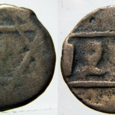 Monedas hispano árabes: FELUS ESTRELLA DE DAVID. Lote 171618813