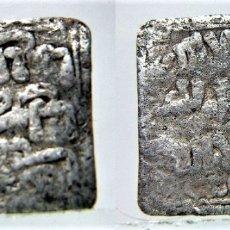 Monedas hispano árabes: DIRHEM ALMOHADE CECA DE FEZ . Lote 171619523