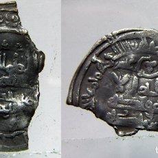 Monedas hispano árabes: DIRHEM DE ALAKAN INCOMPLETO. Lote 172363489