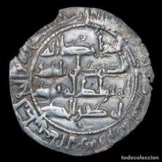 Monedas hispano árabes: EMIRATO INDEPENDIENTE, AL-HAKAM I, DIRHAM. AL-ANDALUS, 200 H/821DC. Lote 173140784