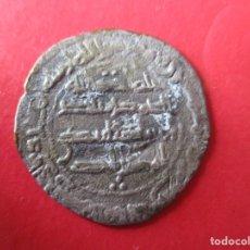 Monedas hispano árabes: ESPAÑA MUSULMANA. DIRHEM DE HIXEM. AÑO 191 DE LA HEGIRA. #MN. Lote 173368168