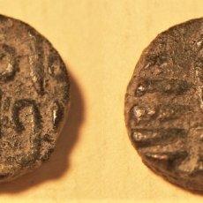 Monedas hispano árabes: FELUS PARA IDENTIFICAR. Lote 173923537