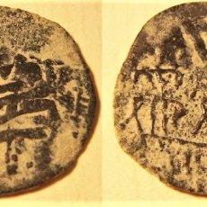 Monedas hispano árabes: FELUS PARA IDENTIFICAR. Lote 173925042