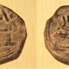 Monedas hispano árabes: FELUS PARA IDENTIFICAR. Lote 174068905