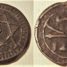 Monedas hispano árabes: FELUS ESTRELLA DE DAVID GRANDE 28 MM AÑO 128? HEGIRA. Lote 174089159
