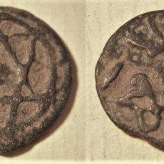 Monedas hispano árabes: FELUS ESTRELLA DE DAVID. Lote 174089348