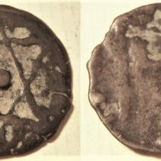 Monedas hispano árabes: FELUS ESTRELLA DE DAVID. Lote 174089392