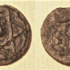 Monedas hispano árabes: FELUS ESTRELLA DE DAVID . Lote 174089655
