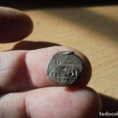 Monedas hispano árabes: ENTALLE DE ANILLO HISPANO-ARABE EN PLATA . LEYENDA A IDENTIFICAR. Lote 102930451