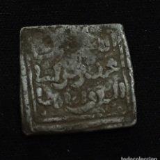 Monedas hispano árabes: DIRHAM HISPANO ARABE PARA CATALOGAR. Lote 174482879