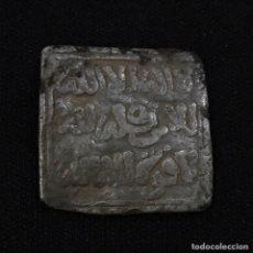 Monedas hispano árabes: DIRHAM HISPANO ARABE PARA CATALOGAR. Lote 174521114