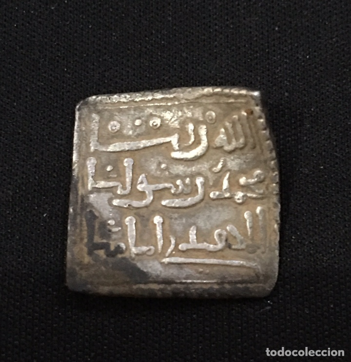 DIRHAM HISPANO ARABE PARA CATALOGAR (Numismática - Hispania Antigua - Hispano Árabes)