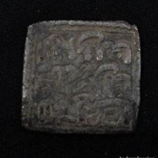Monedas hispano árabes: DIRHAM HISPANO ARABE PARA CATALOGAR. Lote 174522092