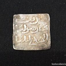 Monedas hispano árabes: DIRHAM HISPANO ARABE PARA CATALOGAR. Lote 174522409