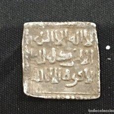 Monedas hispano árabes: DIRHAM HISPANO ARABE PARA CATALOGAR. Lote 174522607
