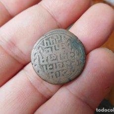 Monedas hispano árabes: MONEDA ANTIGUA A IDENTIFICAR. Lote 174620139