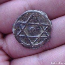 Monedas hispano árabes: PRECIOSO FELUS . Lote 175970010