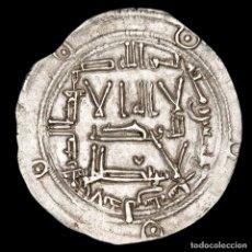 Monedas hispano árabes: EMIRATO INDEPENDIENTE, AL-HAKAM I, DIRHAM. AL-ANDALUS, 196 H. 812. Lote 176211863