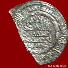 Monedas hispano árabes: ESPAÑA CALIFATO HISAM II DIRHAM. AL-ÁNDALUS, 394 A.H.(1004 D.C.). Lote 176213617