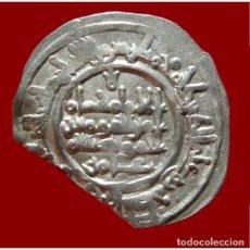 Monedas hispano árabes: ESPAÑA, CALIFATO HISAM II DIRHAM. AL-ÁNDALUS,YEAR 389 A.H.(999 D.C.). Lote 176213839