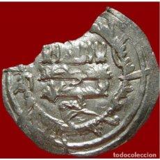 Monedas hispano árabes: ESPAÑA CALIFATO HISAM II DIRHAM. AL-ÁNDALUS,YEAR 388 A.H.(998 DC.). Lote 176214317